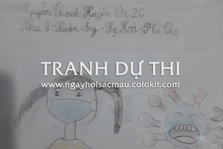 Nguyễn Thanh Huyền
